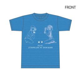 OTONARIさんのONOMIMONO Tシャツ【ターコイズ】