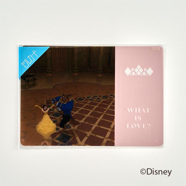 セルカード/キービジュアル/ベル