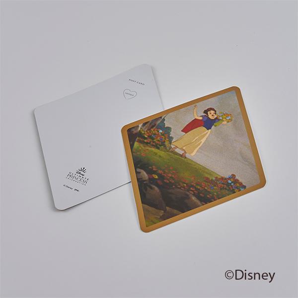 ひし形ポストカード/白雪姫