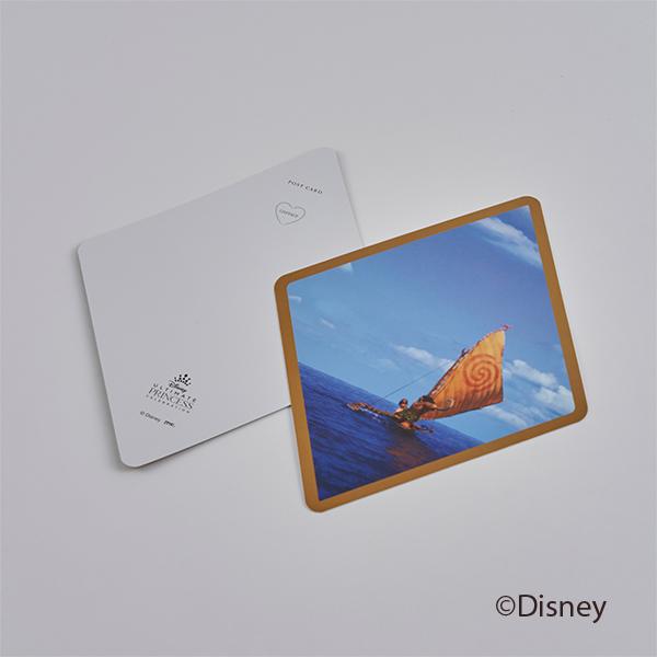 ひし形ポストカード/モアナ