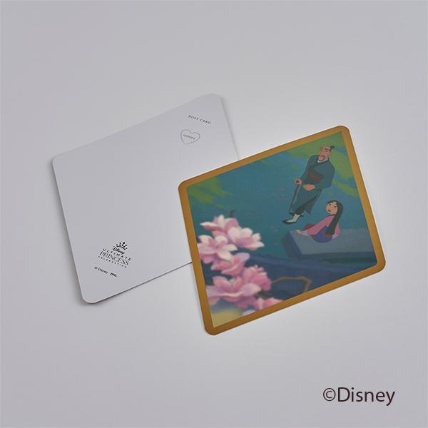 ひし形ポストカード/ムーラン