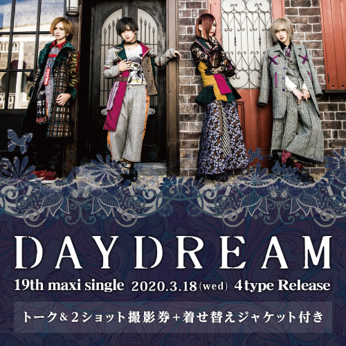Royz 19th maxi single「DAYDREAM」<トーク・2ショット撮影券+着せ替えジャケット付>