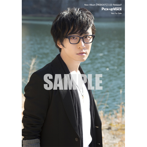 Pick-upVoice vol.109 特典:寺島拓篤 オリジナルフォト付き