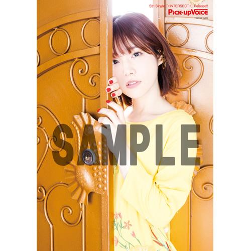 【複数冊ご注文】Pick-upVoice 2017年8月号 vol.113 内田真礼