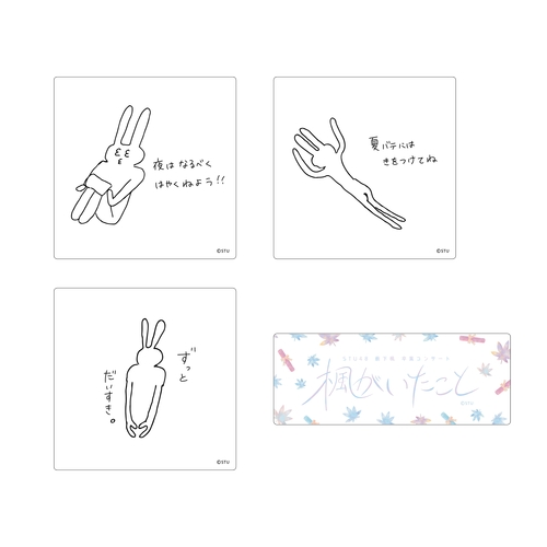 STU48 薮下楓 卒業コンサート「楓がいたこと」 ステッカー4枚セット