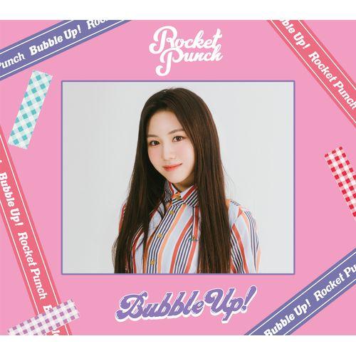 Japan Debut Mini Album「Bubble Up ! 」(初回限定盤A+初回限定盤B+通常盤 3形態セット)【特典アザージャケット ダヒョンver.】