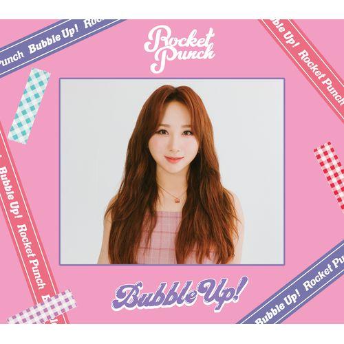 Japan Debut Mini Album「Bubble Up ! 」(初回限定盤A+初回限定盤B+通常盤 3形態セット)【特典アザージャケット ジュリver.】