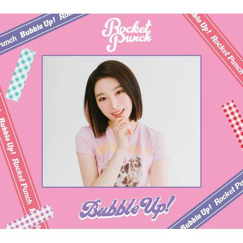 Japan Debut Mini Album「Bubble Up ! 」(初回限定盤A+初回限定盤B+通常盤 3形態セット)【特典アザージャケット ユンギョンver.】