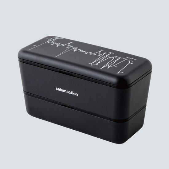 BPM LUNCH BOX