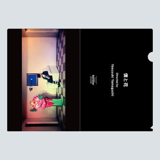 クリアファイル -VISUAL LIVE SESSION-