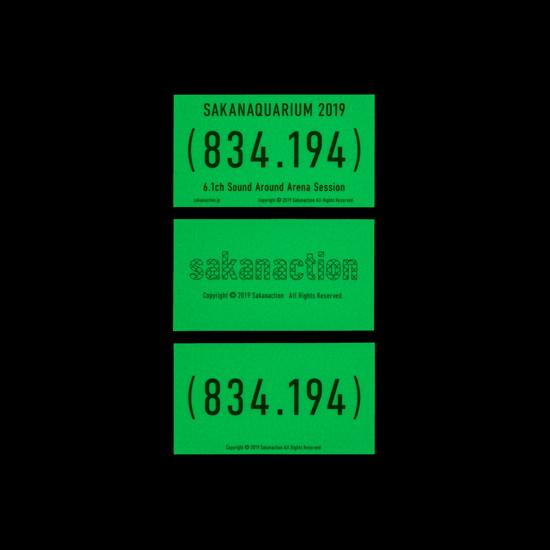 834.194 STICKER  SET