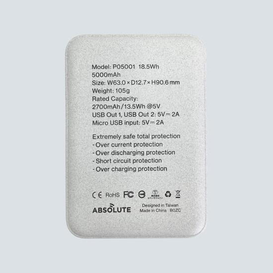 sakanaction MOBILE BATTERY