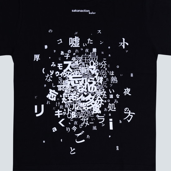 【抽選申込】kolor × sakanaction GRAPHIC TEE/Black (white print)