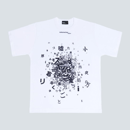 【抽選申込】kolor × sakanaction GRAPHIC TEE/White (black print)