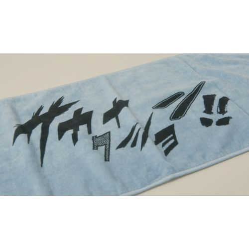 COMIC FONT  FACE TOWEL/Blue