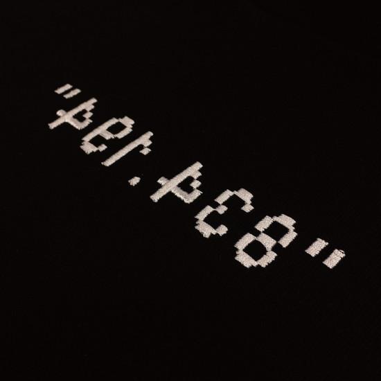 834.194 Hoodie