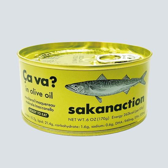 Ça va?(サヴァ) × sakanaction