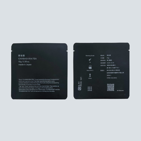 茶柱茶 & 茶柱(Cassette Tape)
