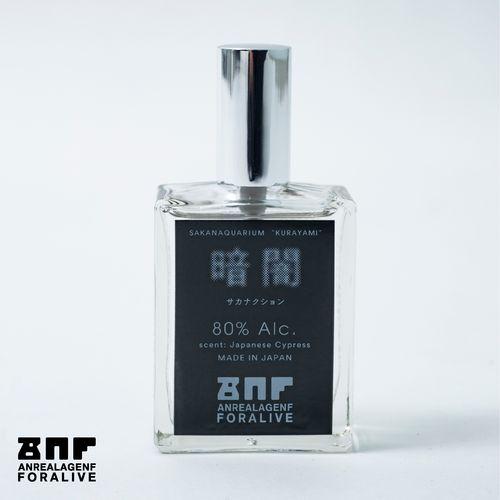 【14】ANREALAGENF × 暗闇 除菌スプレー
