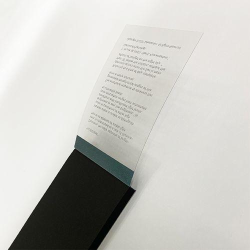 KURAYAMI NOTE & PEN SET