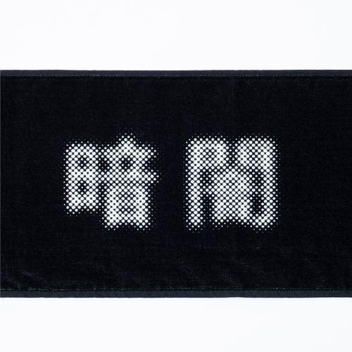 ANREALAGENF × 暗闇 FLUTECT  MUFFLER TOWEL