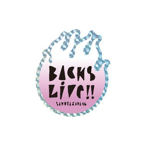 【通常配送】BACKS LIVE!! ステッカーセット
