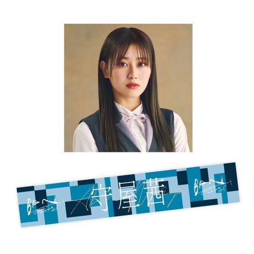 【通常配送】2nd single推しメンマフラータオル 守屋 茜