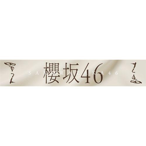【通常配送】2nd single箱推しマフラータオル