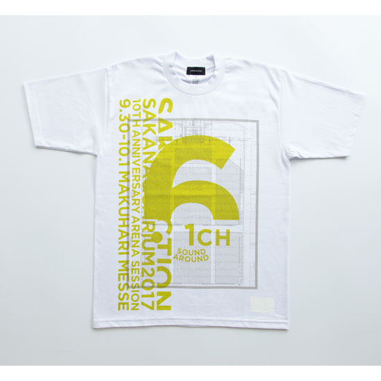 6.1ch Drawing TEE(Green)