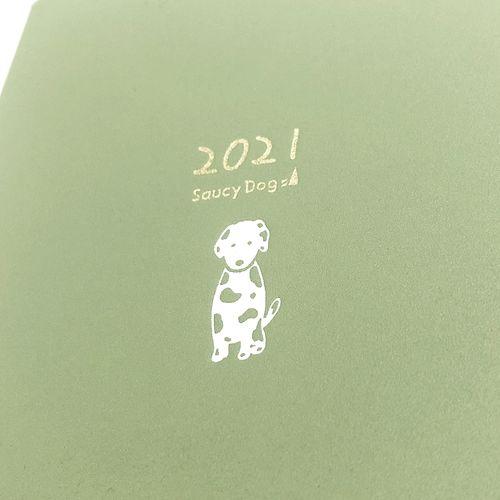 【完全受注生産】Saucy Dogスケジュール帳2021