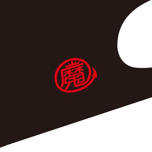 魔人倶楽部35th限定 冷感素材魔人マスク/倶楽部・ロゴ