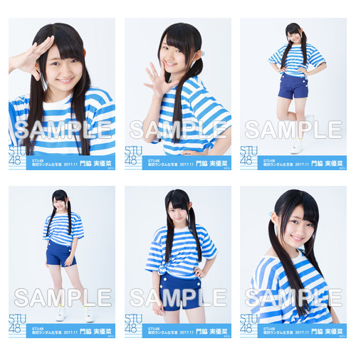 【通常配送】 STU48 netshop限定メンバー別ランダム生写真5枚セット【1期生 / 門脇 実優菜】