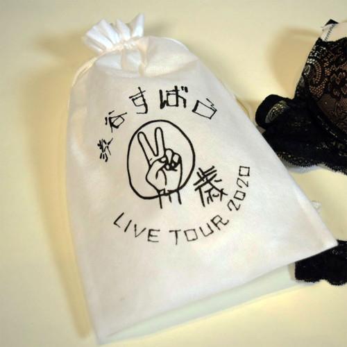 Tバック&ブラジャーセット ≪M≫【LIVE TOUR 2020「二歳」】