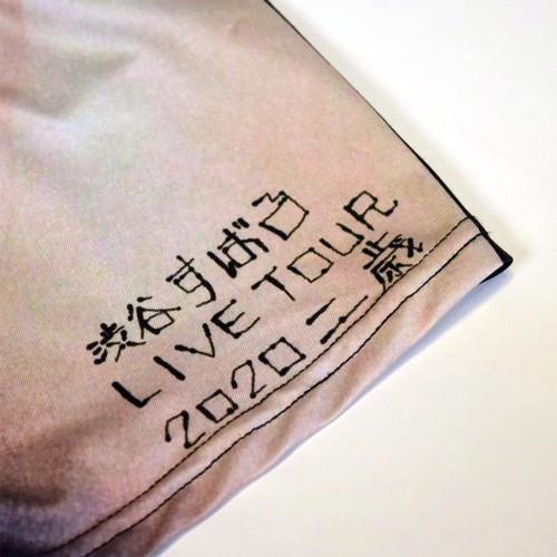 ボクサーパンツ ≪S≫【LIVE TOUR 2020「二歳」】