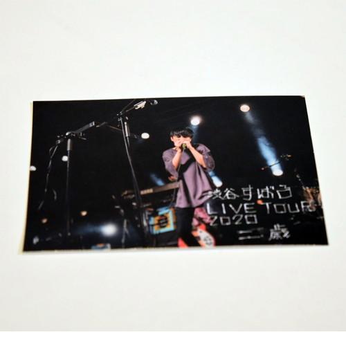 すマホリング【LIVE TOUR 2020「二歳」】