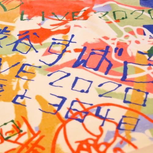 『二歳と364日』バスタオル【LIVE TOUR 2020「二歳」】