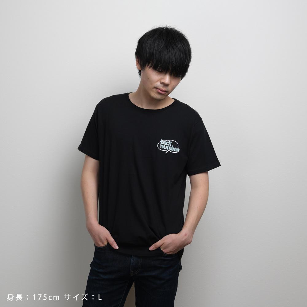 サマーイラストTシャツ/ブラック