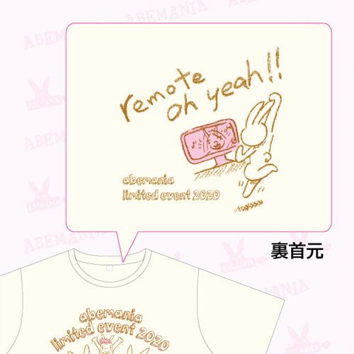 【阿部真央】あべまにあ限定イベント2020Tシャツ