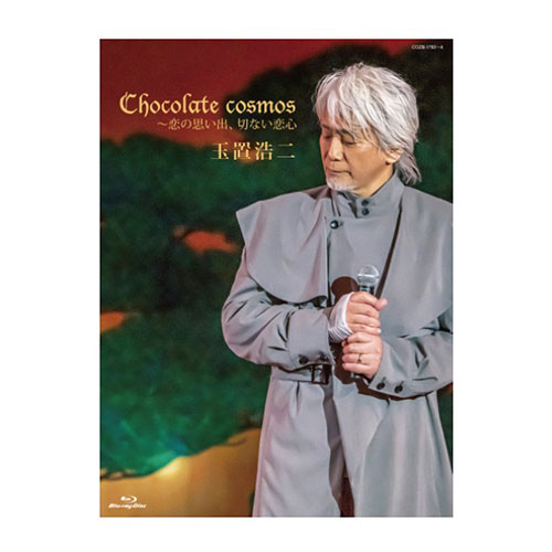 【Blu-ray+CD】「Chocolate cosmos~恋の思い出、切ない恋心~」FC会員特典付