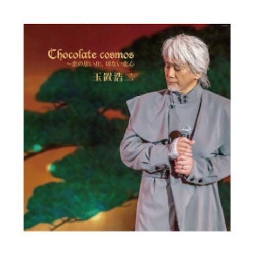 【LP】「Chocolate cosmos~恋の思い出、切ない恋心~」FC会員特典付