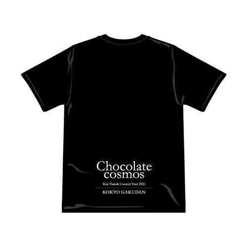 故郷楽団~Chocolate cosmos ツアーTシャツ<ブラック>