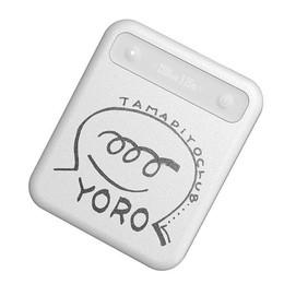 「YORO」モバイルバッテリー