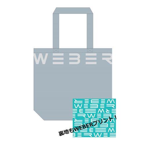 【WEBER】ジャージトートバッグ