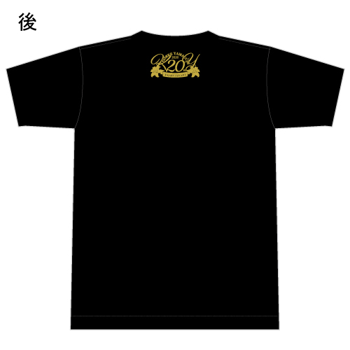 山内惠介20周年記念Tシャツ