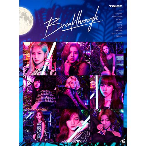 「Breakthrough」(初回限定盤A+初回限定盤B+ONCE JAPAN限定盤)
