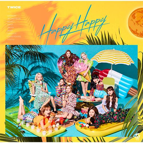 「HAPPY HAPPY」(初回限定盤A+初回限定盤B+通常盤)