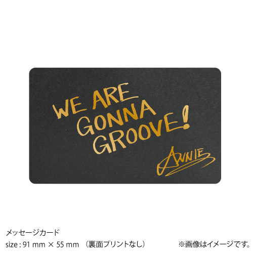 【ANNIE produce】ジムサック