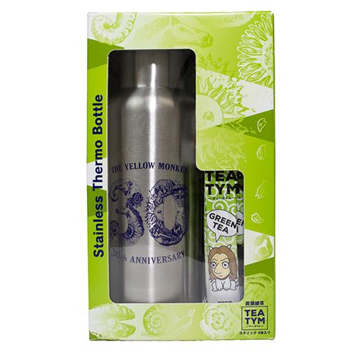 ステンレスサーモボトル(黄猿緑茶スティックセット)