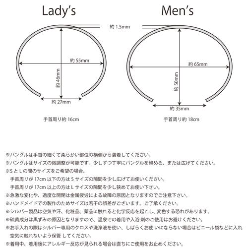 【HEESEY produce】シルバーバングル(Lady'sサイズ)