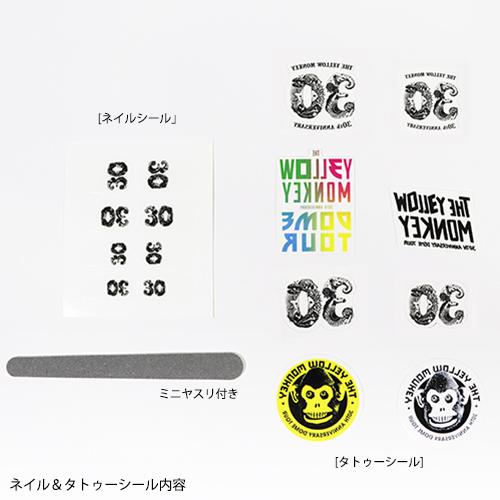 【名古屋限定】ネイル&タトゥーシールセット